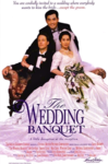 The_Wedding_Banquet_1993_poster.png