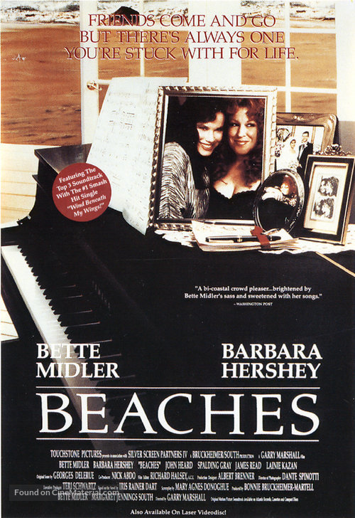 beaches-movie-poster.jpg